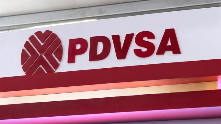 Почему Венесуэла переводит свои нефтяные деньги в Россию