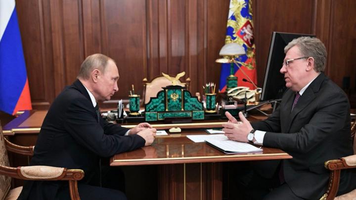 Зачем Кудрин хвалит Путина