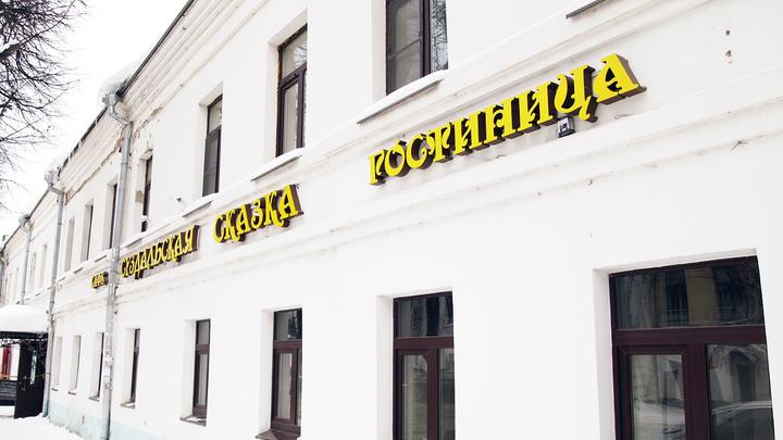 Знаменитый хирург Багиров откроет в Суздале бутик-отель