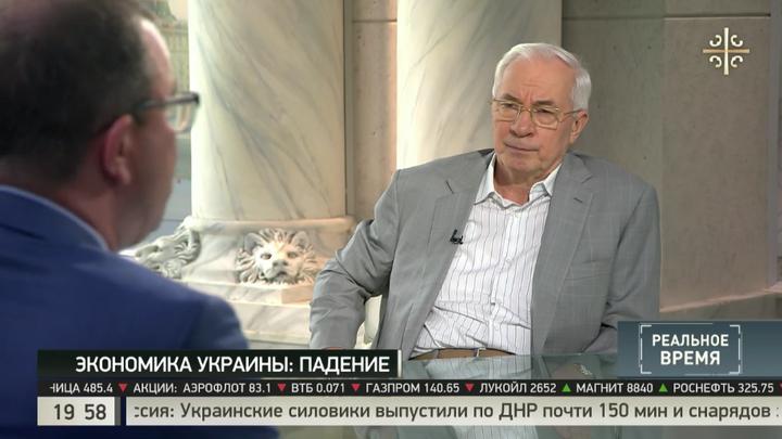 Азаров: Киевотчаянно блефует в страхе перед возможным союзом России и США