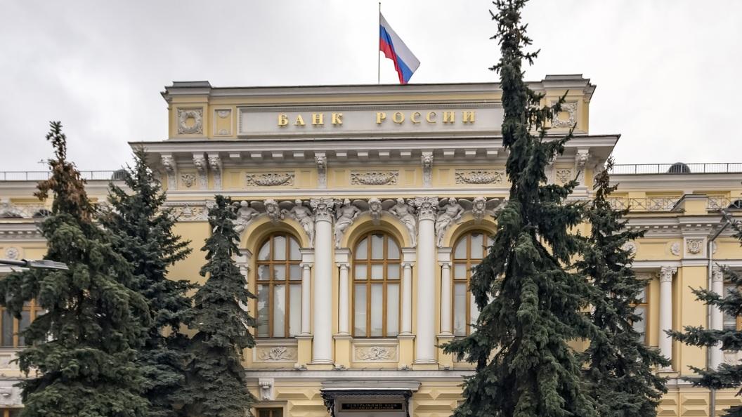 ЦБпредупредил обинфляции из-за потребительской активности граждан России