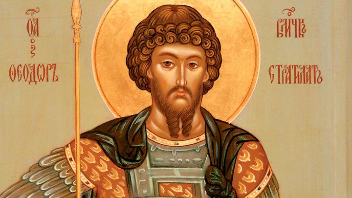 Великомученик Феодор Стратилат. Православный календарь на 21 июня