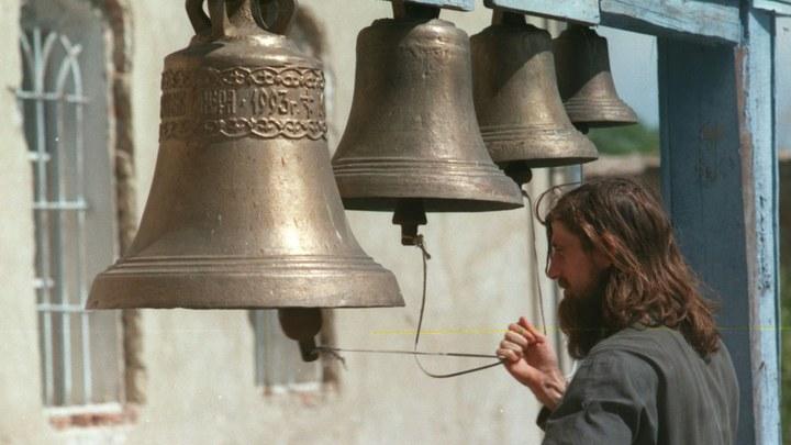 Православный календарь на 10 сентября