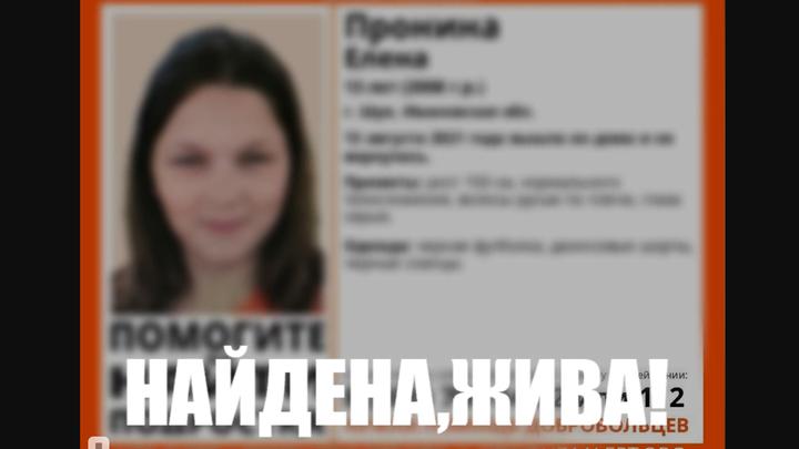 В Ивановской области опять пропал подросток