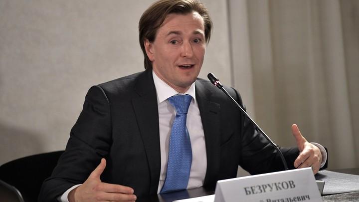 Безруков: Решение Путина идти на новый срок продиктовано русофобией со стороны ЕС и США