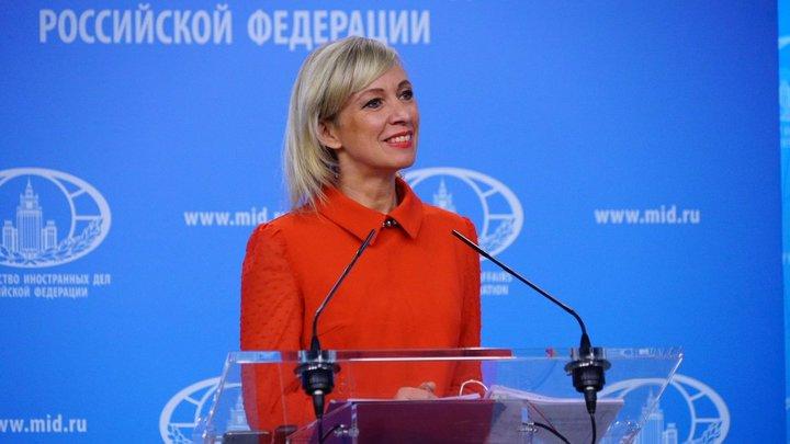 Для тех, кто потерял: Заблудившаяся Захарова выложила селфи с ПМЭФ