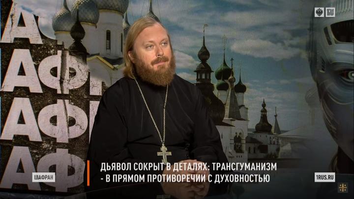 Отец Феодор Лукьянов предрёк страшные последствия: Вспомните нацистскую Германию