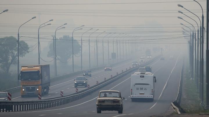 Метеорологи объявили первую степень опасности из-за надвигающегося смога