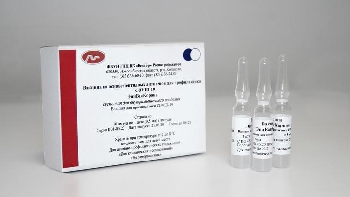 Самая эффективная или бесполезная: Споры вокруг вакцины «ЭпиВакКорона» не утихают