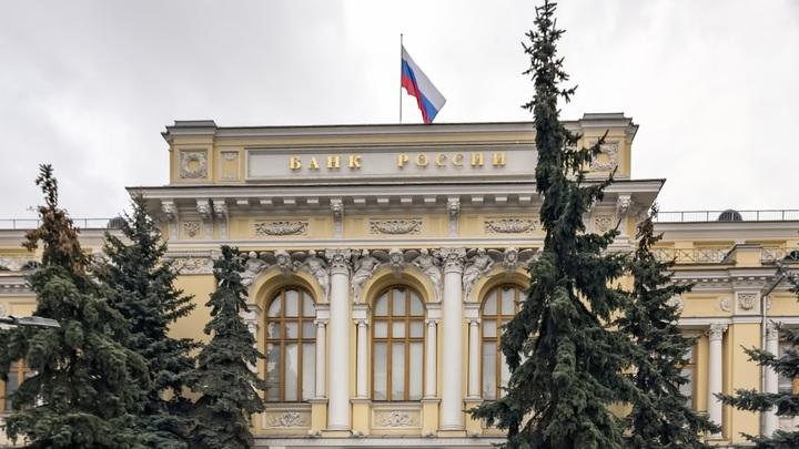 ЦБ: Чистый отток капитала из России за полгода превысил $12 млрд