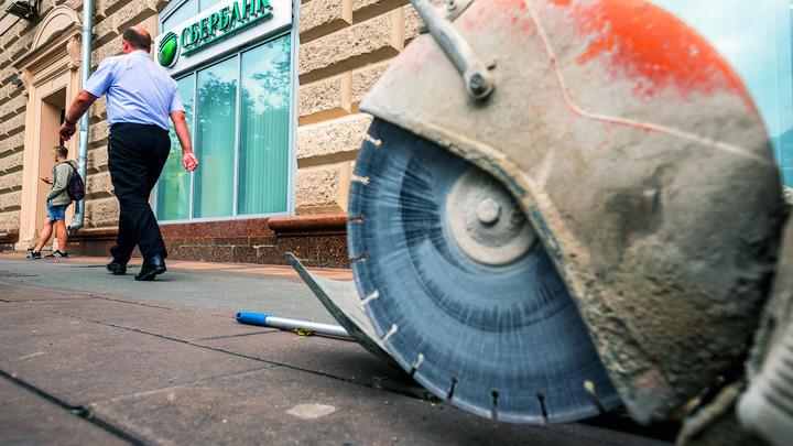 Автосалон от Грефа: Сбербанк начинает торговать машинами