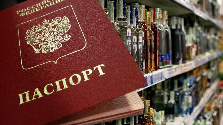За спиртным – после 21: В России хотят повысить возраст продажи алкоголя