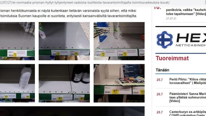 В Финляндии в продуктовых магазинах с полок пропала еда
