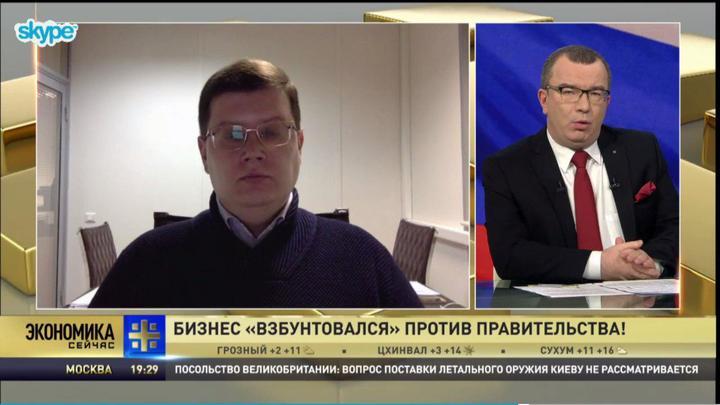 Алексей Лапушкин: Правительство решило ускорить конец экономического света