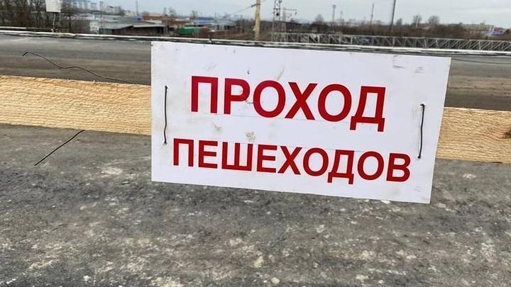 Мост раздора: Сити-менеджер Ростова обвинил депутата гордумы в протестных настроениях и популизме