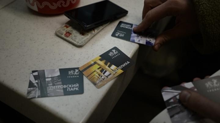 Где опасно расплачиваться банковской картой? Эксперт дал три совета