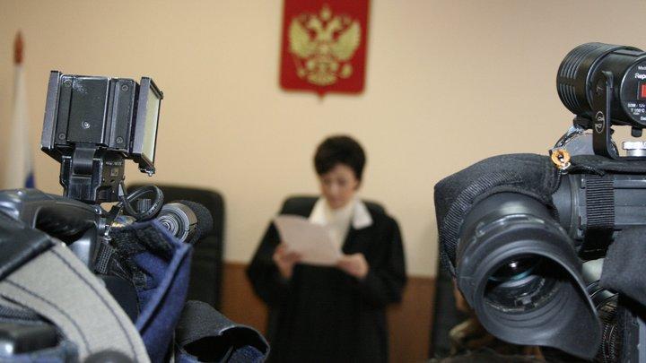 Свадьба дочери за 2 млн долларов обернулась для судьи Хахалевой понижением статуса