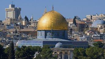 США анонсировали открытие нового посольства в Иерусалиме через три месяца
