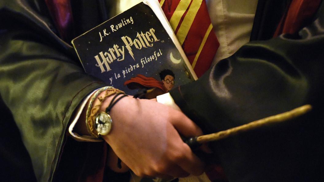 Гарри Поттер стал самым дорогим изданием без подписи за 50 лет