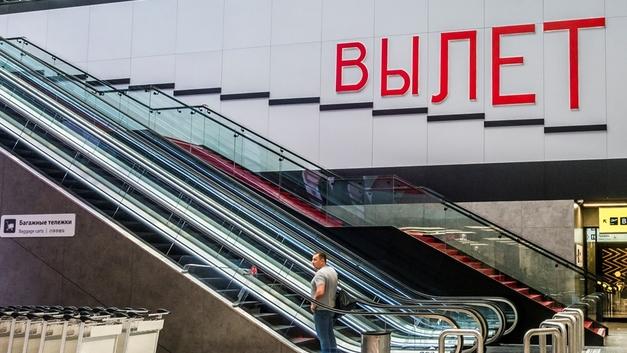Пока Минтранс думает, российские авиакомпании закупают отечественное топливо в Европе