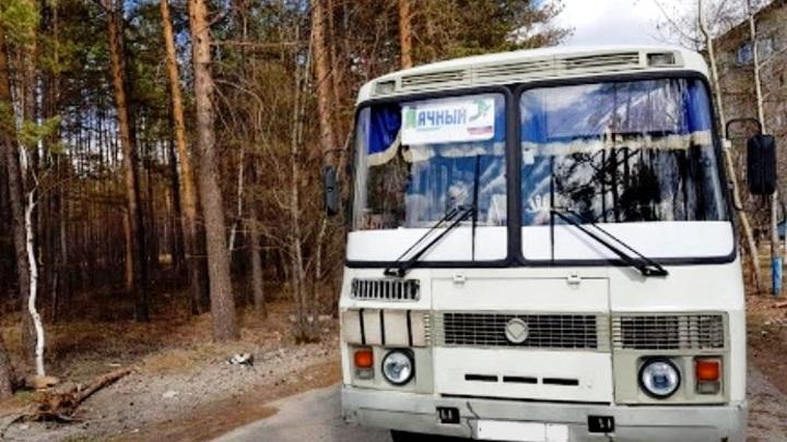 В Курганской области запускают автобусы для дачников