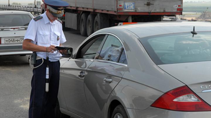 В России возвращаются к ″привязке″ машины к прописке владельца