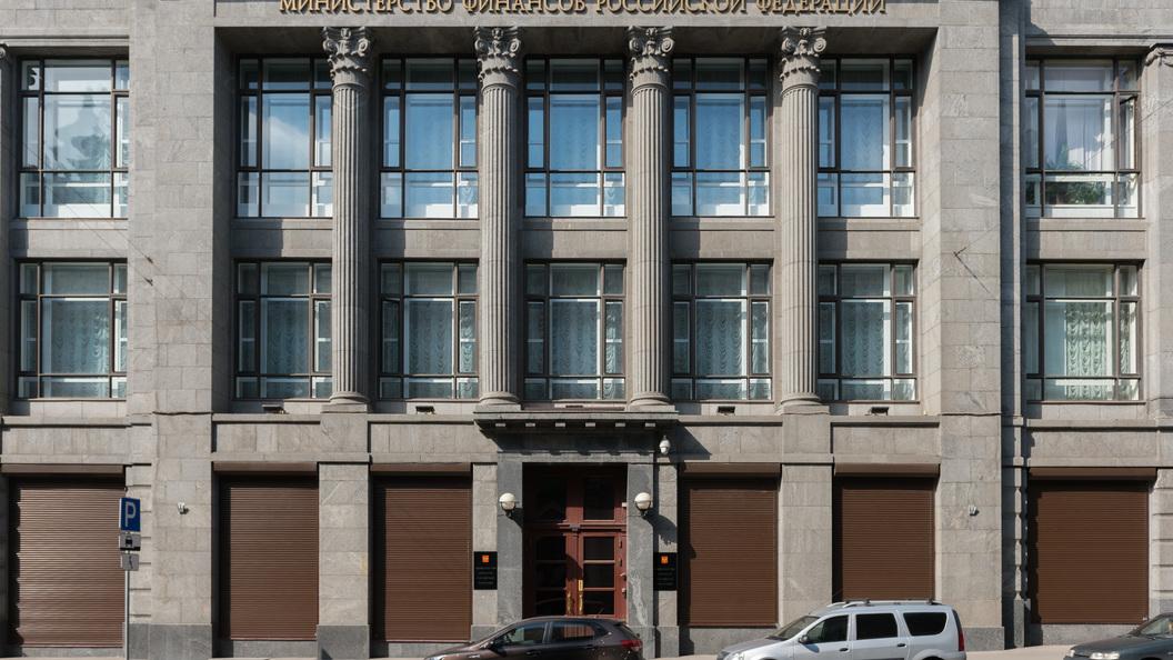 Министр финансов Российской Федерации отменил аукцион поразмещению госдолга