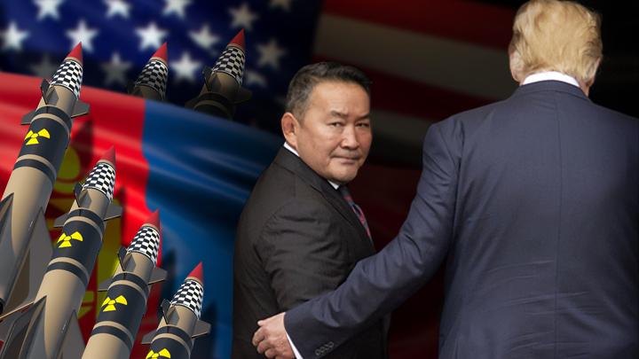 Готовятся ли США разместить свои ракеты в Монголии?