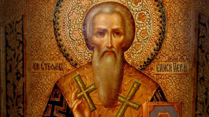 Святитель Стефан Великопермский. Православный календарь на 9 мая