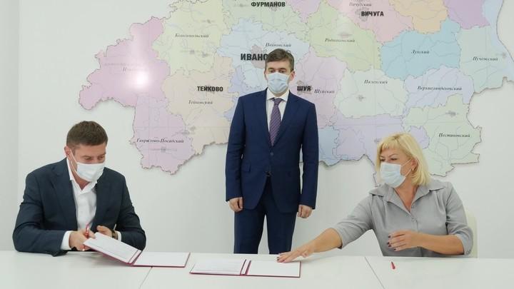 Ивановский центр «Мой бизнес» стал оператором Фонда «Сколково»