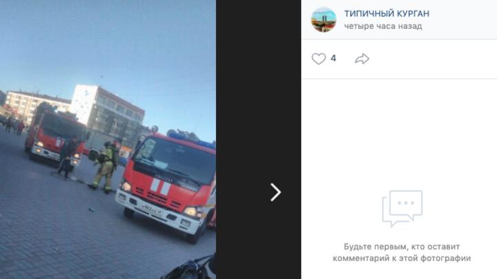 В Кургане из ТРЦ Пушкинский эвакуировали 300 человек по пожарной тревоге