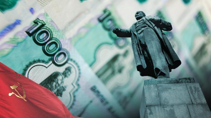 На революцию: Ленин получит ещё два миллиарда из бюджета