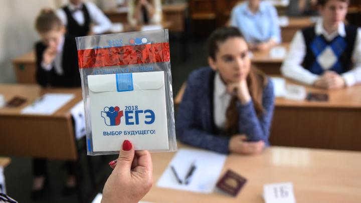 Цифровой концлагерь: В Думе предложили заменить ЕГЭ на блокчейн
