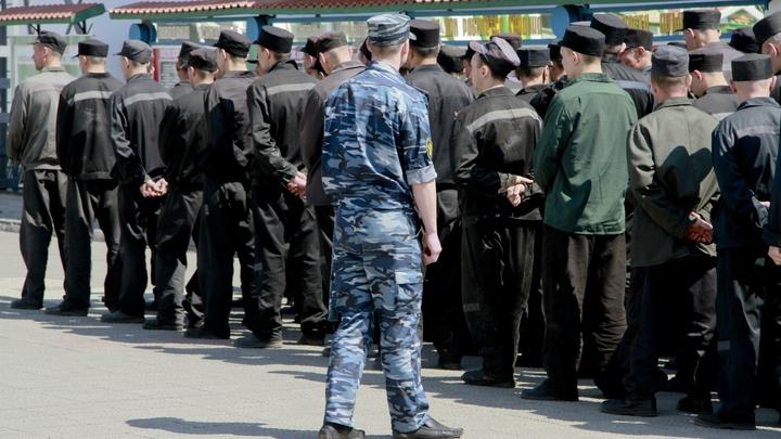 В Ивановской области зэка заплатит за отсидку