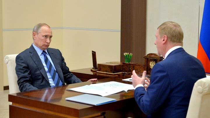 Сатановский о новом статусе Чубайса: Всё-таки Путин гений