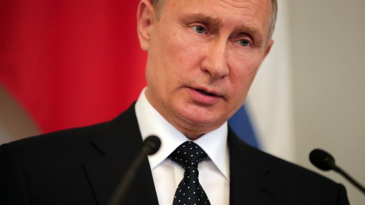 Путин: Россия не будет бесконечно терпеть хамство США в свой адрес