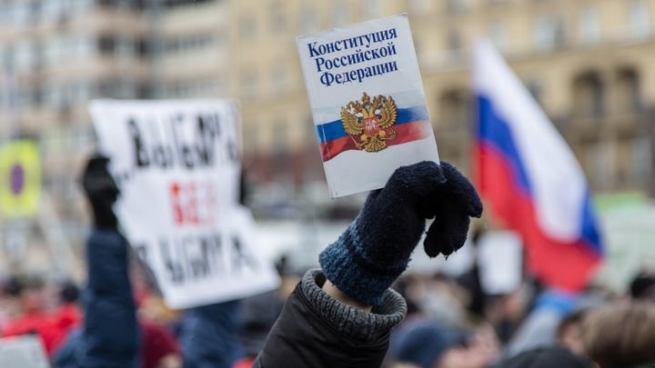 Преемника Путина не ждите: КС заподозрили в лоббировании культа вождя