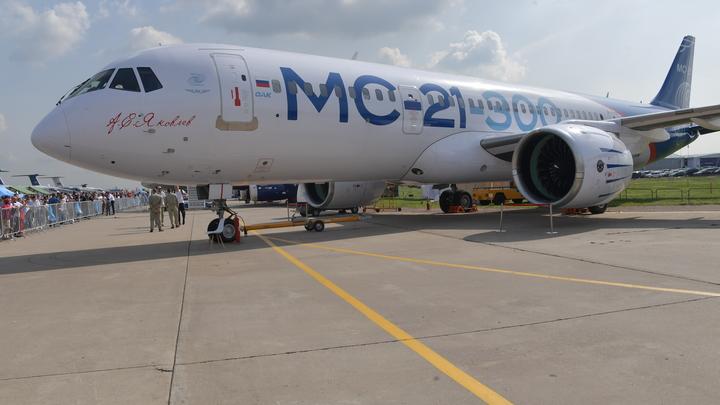 Новейший МС-21-300 просит экстренную посадку. Критическая неисправность - источник