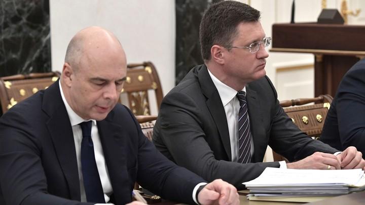 Минфин дал суперльготы олигархам: Пронько с экспертом разобрали, как Силуанов помаячил морковкой