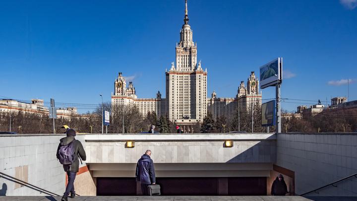 Российские вузы из-за коронавируса проведут экзамены дистанционно