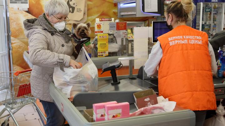 Обязан не обслуживать: Магазинам разрешили наказывать покупателей без масок