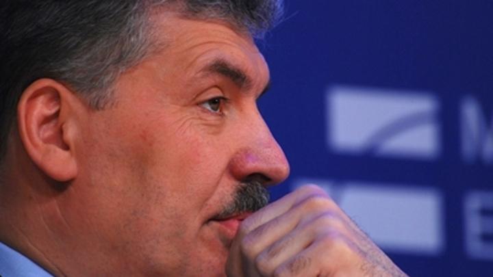 Грудинин жалуется на давление чиновников, но продаёт ковидную клубнику - СМИ