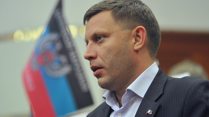 «Признать ЛДНР и раздать российские паспорта»: В сетях придумали ответ на убийство Захарченко