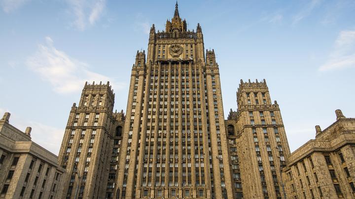 МИД России заявил о зачистке Украиной всей правовой базы отношений с Россией