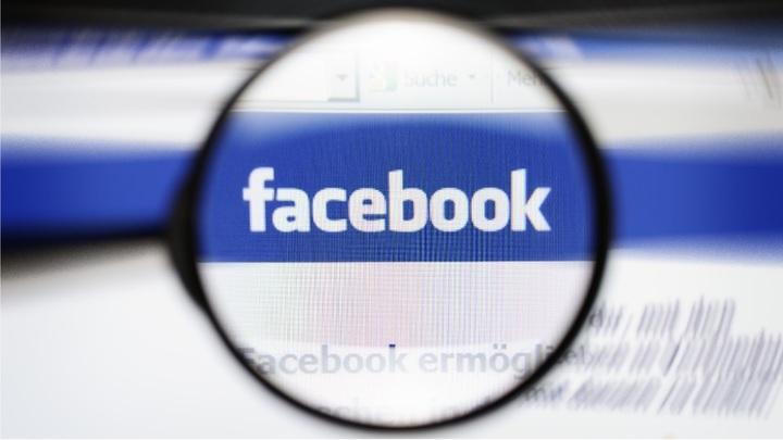 Шпион в твоём кармане: Как Facebook следит за своими пользователями