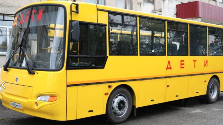В Курганской области 25 старых школьных автобусов заменят на новые