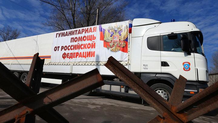 Донбасс без помощи не останется