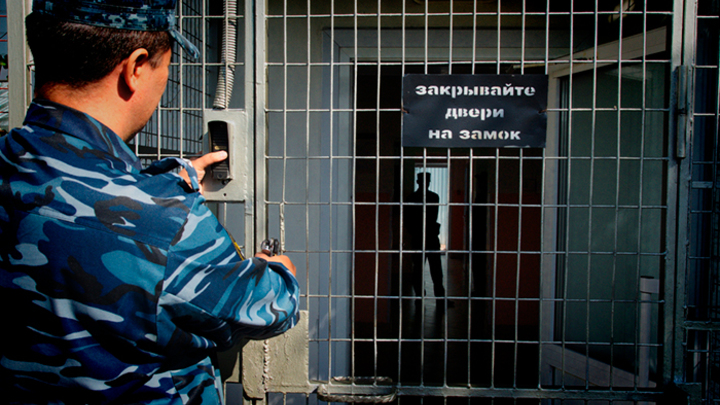 Готовили коктейли Молотова и заражали СПИДом: Невинные фигуранты дела Сети