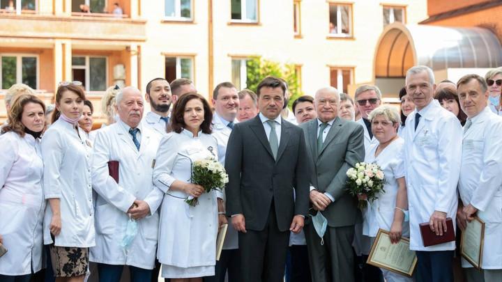 Медиков в Одинцове поздравили Андрей Воробьев и Лео Бокерия