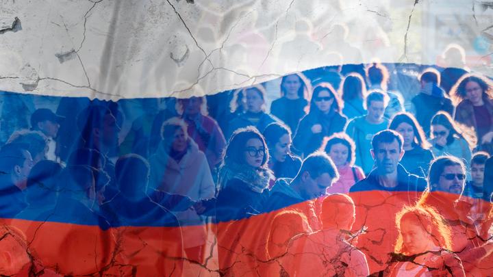 Россия перестанет быть русской к 2060 году
